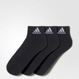 Review Chaussettes basses (lot de 3)