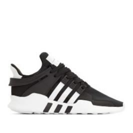 Review Baskets Eqt Support Adv
